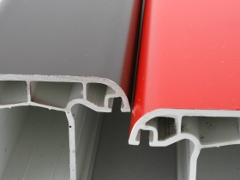 Промышленная краска для покраски профиля ПВХ.